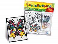 """Набор для создания открытки """"Насыпь-Наклей. Бабочка"""""""