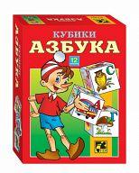 """Кубики """"Азбука"""" (12 элементов)"""