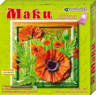 """Набор для изготовления картины """"Цветы. Маки"""""""