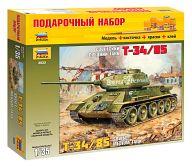 """Сборная модель """"Подарочный набор. Советский средний танк Т-34/85"""""""