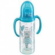 """Бутылочка для кормления с ручками """"Baby Bottle"""" + соска"""