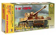 """Сборная модель """"Подарочный набор. Немецкий тяжелый танк Т-VI """"Тигр"""""""
