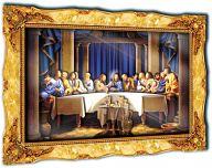 """Объемная картина """"Репродукции. Тайная вечеря"""" (152 детали)"""
