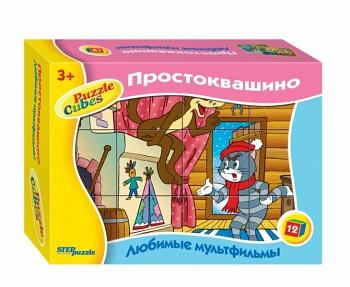 """Кубики """"Любимые мультфильмы. Простоквашино"""" (Степ Пазл 87308)"""