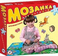 "Пазл ""Мозаика для малышей. Арифметика"" (23 элемента)"
