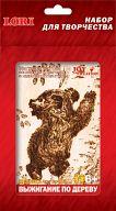 """Выжигание по дереву """"Медведь"""""""