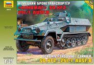 """Сборная модель """"Немецкий бронетранспортер """"Ханомаг"""""""