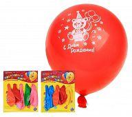 """Воздушные шары """"С Днем Рождения!"""" (5 штук)"""