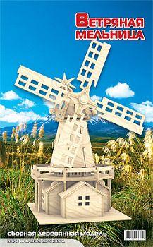 """Сборная деревянная модель """"Ветряная мельница"""" (МДИ П056)"""