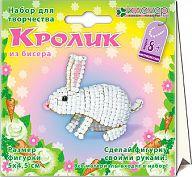 """Набор для изготовления фигурки """"Кролик"""""""