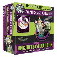 """Набор для опытов """"Основы химии. Кислоты и щёлочи"""""""