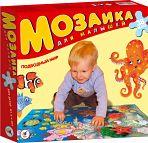 """Пазл """"Мозаика для малышей. Подводный мир"""" (38 элементов)"""