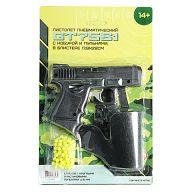 Детский пневматический пистолет с кобурой