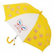 """Детский зонт """"Бабочки"""""""