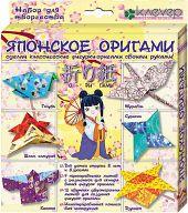 """Набор для складывания фигурок """"Японское оригами"""""""