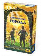"""Настольная игра """"Затерянные города"""""""