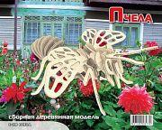 """Сборная деревянная модель """"Пчела"""""""