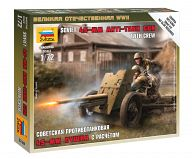 """Набор миниатюр """"Великая Отечественная. Советская противотанковая 45-мм пушка с расчетом"""""""