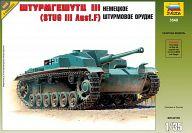 """Сборная модель """"Немецкое штурмовое орудие Штурмгешутц III"""""""