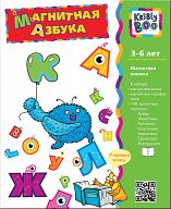 """Магнитная книжка для малышей """"Магнитная азбука"""""""