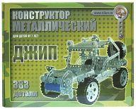 """Металлический конструктор """"Джип"""" (383 детали)"""