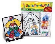 """Набор для создания открытки """"Насыпь-Наклей. Клоун"""""""