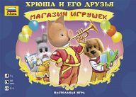 """Настольная игра """"Хрюша и его друзья. Магазин игрушек"""""""