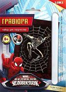 """Гравюра малая с металлическим эффектом """"Золотой металлик. Marvel. Человек-паук"""""""