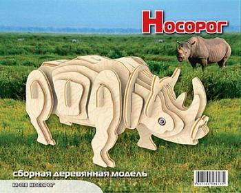 """Сборная деревянная модель """"Носорог"""" (МДИ М018)"""