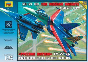 """Сборная модель """"Авиационная группа высшего пилотажа Су-27УБ """"Русские витязи"""" (Звезда 7277)"""