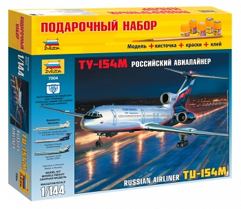 """Сборная модель """"Подарочный набор. Российский авиалайнер ТУ-154М"""" (Звезда 7004PN)"""