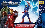 """Сборная модель """"Marvel. Мстители. Капитан Америка"""""""