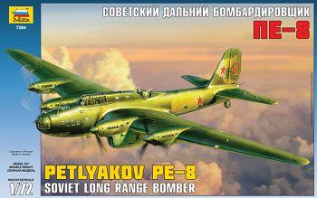 """Сборная модель """"Советский дальний бомбардировщик ПЕ-8"""" (Звезда 7264)"""