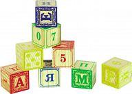 Деревянные кубики №1 (8 элементов)