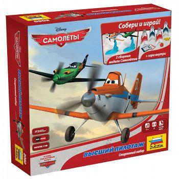"Стартовый набор ""Disney. Самолёты. Высший пилотаж"" (Звезда 2060)"