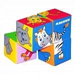 """Кубики-мякиши """"Собери картинку. Животные Африки"""" (4 элемента)"""