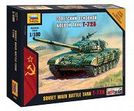 """Сборная модель """"Hot War. Советский основной боевой танк Т-72Б"""""""