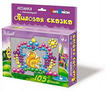 """Мозаика с аппликацией """"Цветные сказки. Лиловая сказка"""" (ToysUnion 00-021)"""