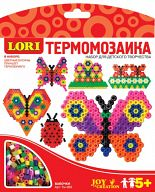 """Термомозаика """"Бабочки"""""""