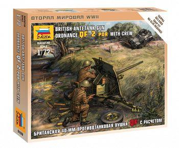 """Набор миниатюр """"Великая Отечественная. Британская 40-мм противотанковая пушка QF с расчетом"""" (Звезда 6169)"""