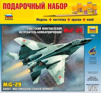 """Сборная модель """"Подарочный набор. Советский многоцелевой истребитель-бомбардировщик МиГ-29"""" (Звезда 7208PN)"""