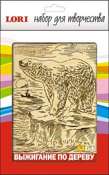"""Выжигание по дереву """"Медведь на льдине"""" (Lori Вр-026)"""