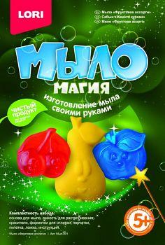 """Набор для создания мыла """"МылоМагия. Фруктовое ассорти"""" (Lori Мыл-001)"""