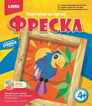 """Картина из песка """"Фреска. Разноцветный попугай"""" (Lori Кп-021)"""