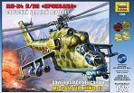 """Сборная модель """"Советский ударный вертолет Ми-24В/ВП """"Крокодил"""""""