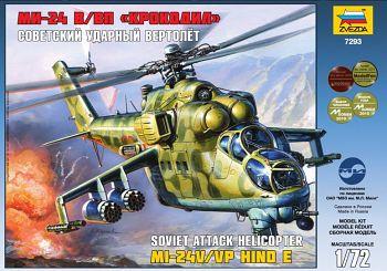 """Сборная модель """"Советский ударный вертолет Ми-24В/ВП """"Крокодил"""" (Звезда 7293)"""