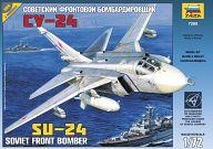 """Сборная модель """"Советский фронтовой бомбардировщик Су-24"""""""