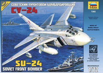 """Сборная модель """"Советский фронтовой бомбардировщик Су-24"""" (Звезда 7265)"""