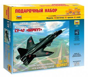 """Сборная модель """"Подарочный набор. Российский сверхманевренный истребитель пятого поколения Су-47 """"Беркут"""" (Звезда 7215PN)"""