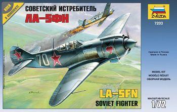 """Сборная модель """"Советский истребитель Ла-5ФН"""" (Звезда 7203)"""
